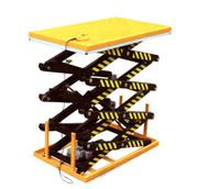 四剪固定电动升降平台