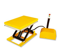 微型电动升降平台